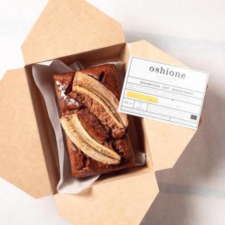 Buchweizen Zimt Bananenbrot