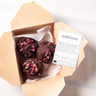Bitter Schokolade Muffins, zuckerfrei